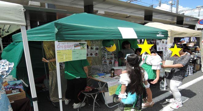 フリーマーケット(越谷ご当地アイドル)