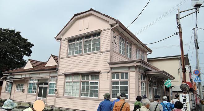 横田診療所