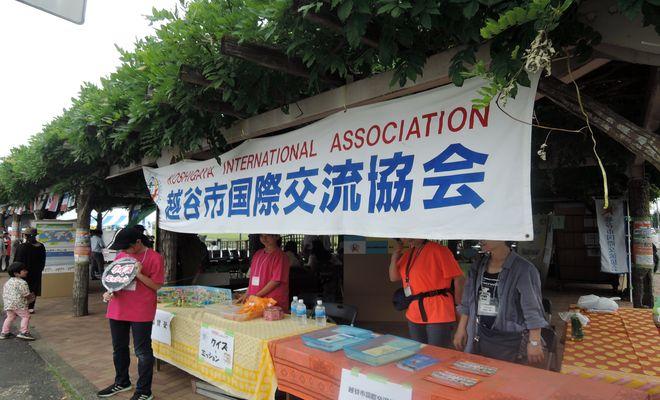 受付|越谷市国際交流協会