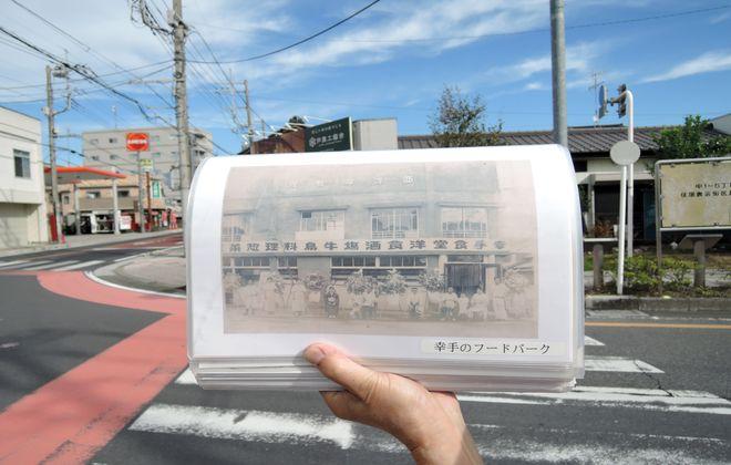 幸手食堂(開店当時の写真)