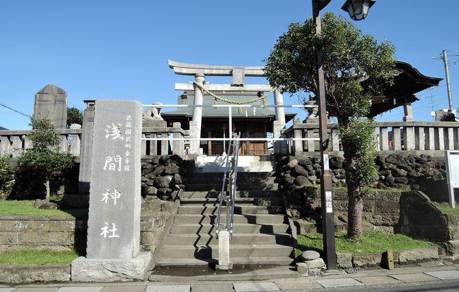 浅間神社|幸手市