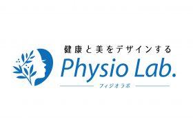 Physio Lab.ロゴマークです。