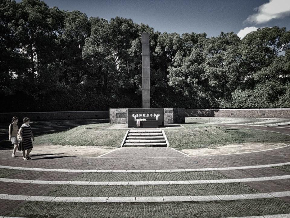 Hypocenter of Atomic Bomb in Nagasaki, Taken on 17 Aug 14 by PHz