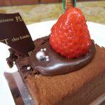 究極のチョコレート