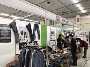 2月8日、9日 中四国ビジネスフェア