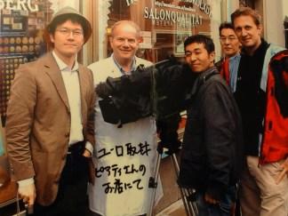 Filmteam Japan NHK -