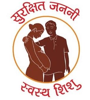 Pradhan-Mantri-Surakshit-Matritva-Abhiyan