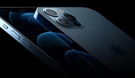 iPhone12のカメラ機能をわかりやすく解説!LiDAR・Dolby Visionの意味って??