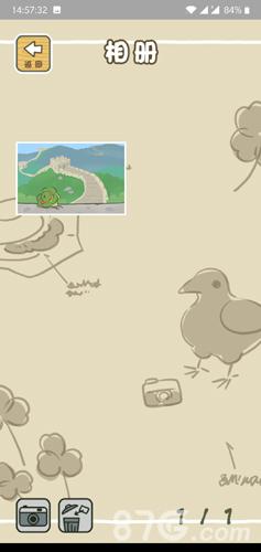 旅行青蛙中文版下載_旅行青蛙漢化版下載 - 87G手游網