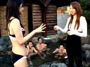 草津でつかまえた素人娘と混浴温泉野球拳@盗撮のぞき