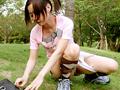 公園散策おもらし