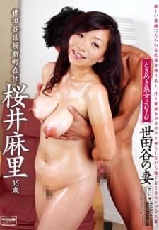 ときめき熟女2010 世田谷の妻 桜井麻里 35歳…》熟女・美女動画まとめ|熟女の泉