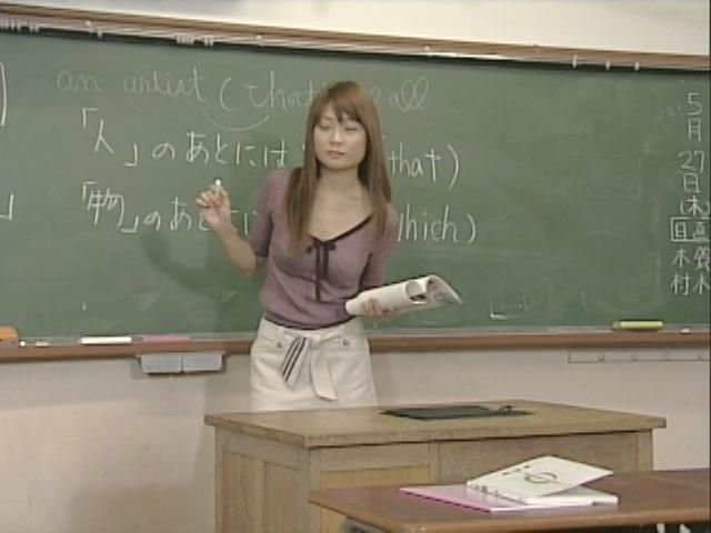 0014 - まいっちんぐマチコ先生