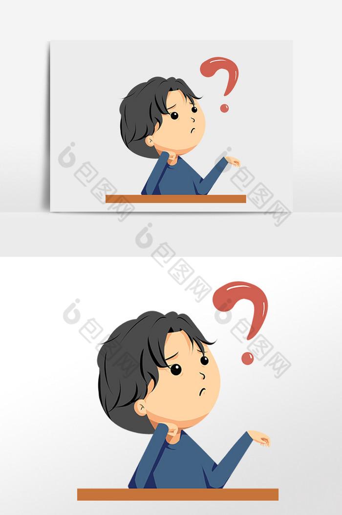 手繪卡通思考問題男孩小人插畫【PSD素材】-包圖網