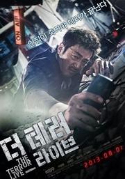 《恐怖攻擊直播》線上看 - 韓國電影恐怖攻擊直播 - 韓劇網