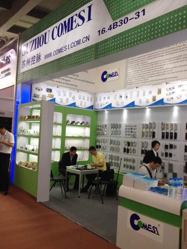 117th Canton Fair - Suzhou Comesi Locks Group Co., Ltd.