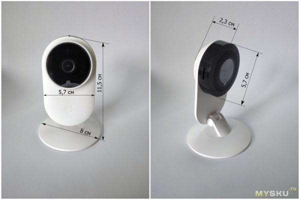 Обзор домашней камеры Xiaomi MiJia 1080p