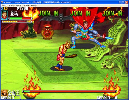 西游釋厄傳2SUPER完美聯機版 西游釋厄傳2:群魔亂舞下載 _單機游戲下載