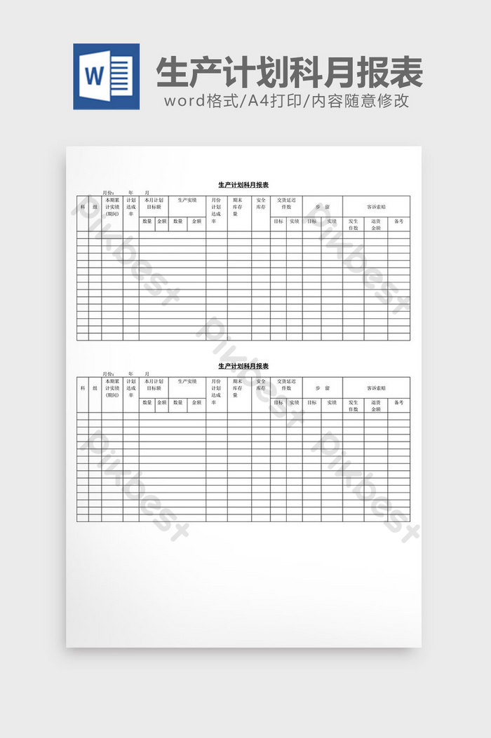 Monthly production report word template free download. Monthly Report Word Document Of Production Planning Section Word Doc Free Download Pikbest