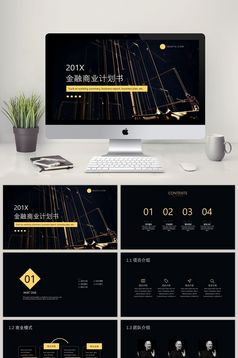 Black Gold Atmosphere Financial Business Plan PPT Template Free     Black gold simple financial business plan PPT template