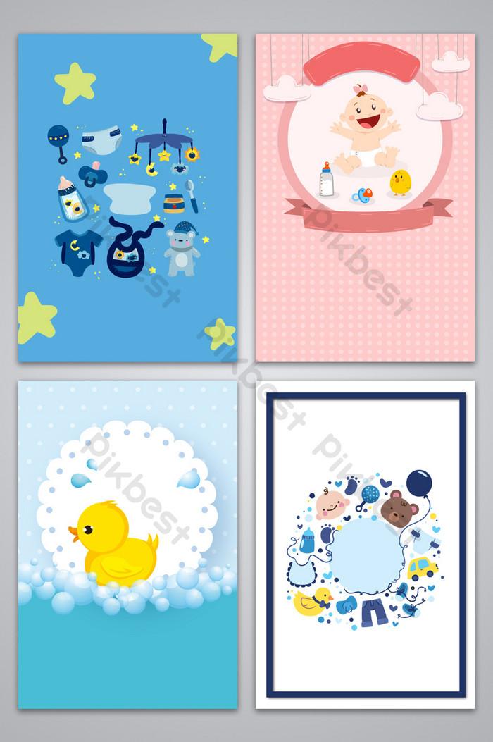 卡通可愛母嬰設計背景圖| AI 背景素材免費下載 - Pikbest