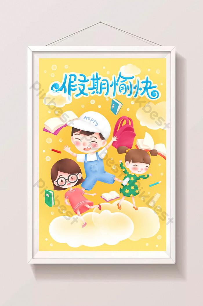 可愛卡通漫畫暑假假期愉快放暑假手繪海報  PSD插畫素材免費下載 - Pikbest