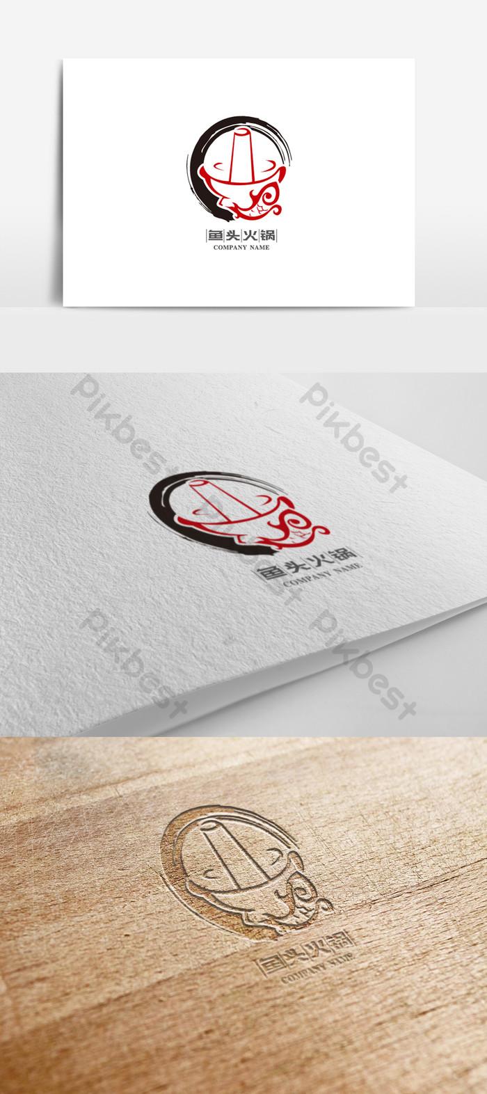 創意中國風魚頭火鍋標誌logo設計| CDR 素材免費下載 - Pikbest