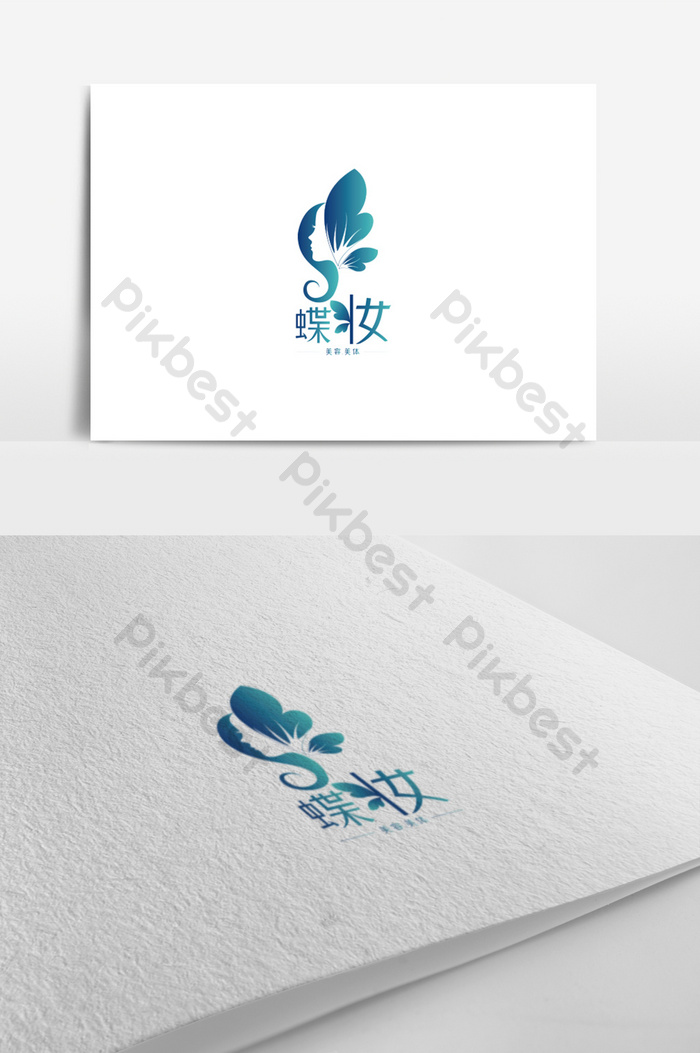 maquillage papillon logo industrie
