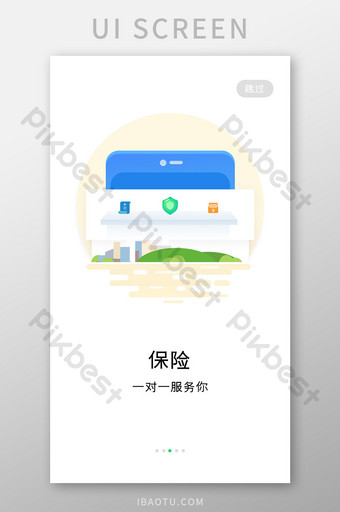 The most secure digital platform to get legally binding, electronically signed documents in just a few seconds. Vehicle Insurance Images Free Psd Templates Png And Vector Download