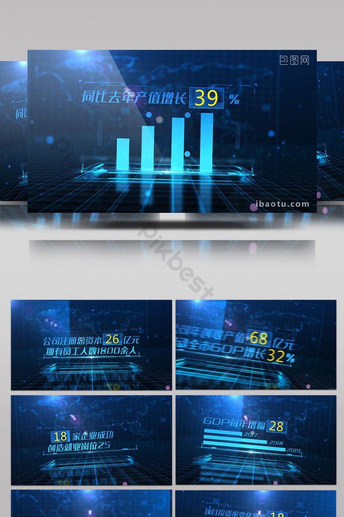 藍色科技數據圖表信息展示AE模板 | 視頻素材AEP免費下載 - Pikbest