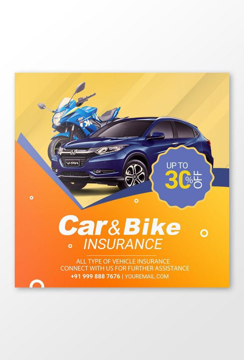 By thememor in unbounce landing pages. Car Insurance Images Free Psd Templates Png And Vector Download