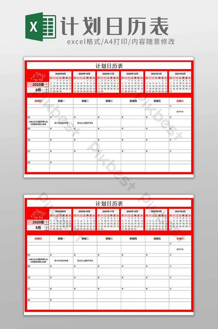 It helps you iron out details like your. Red Personal Calendar Style Work Schedule Excel Template Excel Xls Free Download Pikbest