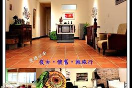 家屋民宿 Home Bed and Breakfast