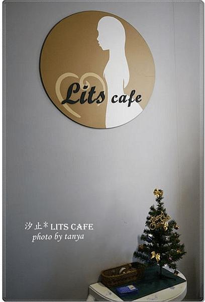 汐止下午茶汐止咖啡廳推薦2