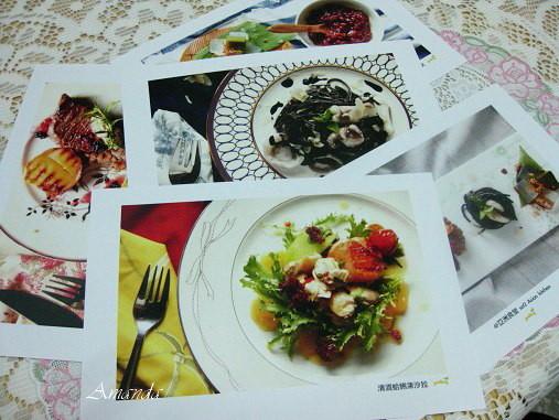 4F食譜 -圖片.jpg