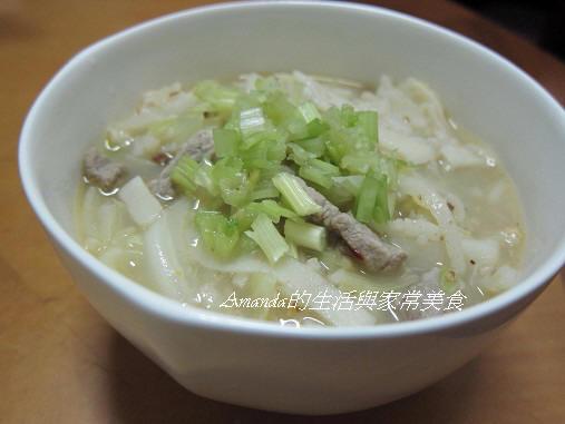 炒飯 竹筍鹹粥