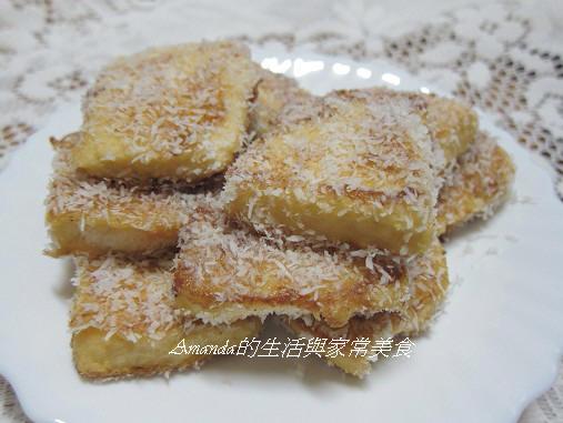 吐司椰漿餅
