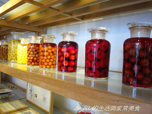 橘之鄉 -蜜餞罐