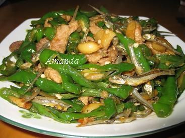 糯米椒蠔油魚乾