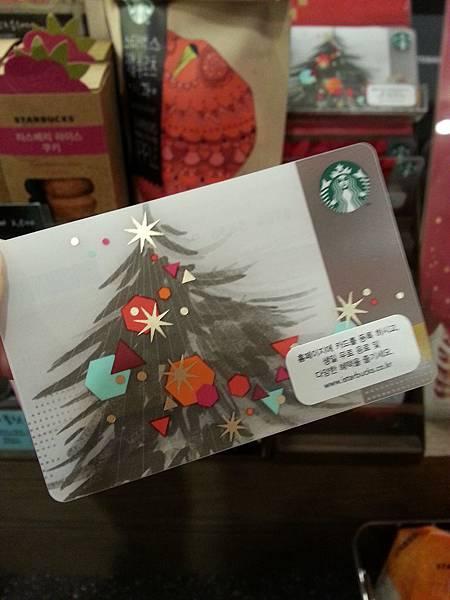 星巴克 Starbucks 스타벅스 聖誕限定產品