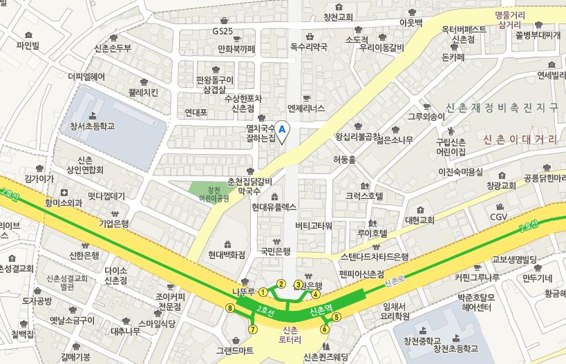 雪冰설빙新村店地圖