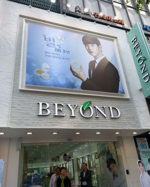 韓國美妝銷售員