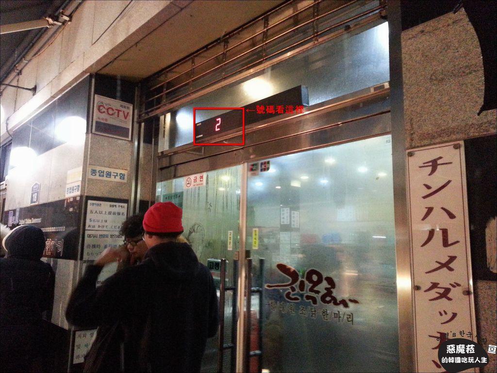 【韓國 東大門/鍾路五街】陳玉華一隻雞 78年老店 진옥화 할매원조 닭한마리(陳奶奶一隻雞)