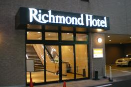 仙台里士滿酒店 Richmond Hotel Sendai