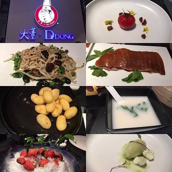 上海美食推薦 大董烤鴨  兩個人能點半隻烤鴨
