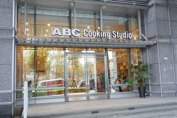 <心情記事>料理課成品分享 ABC cooking studio