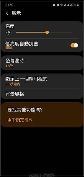 nEO_IMG_Screenshot_20191025-215002_Watch Active2 Plugin