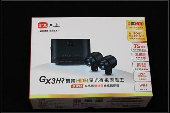 大通GX3HR雙鏡HDR星光夜視旗艦王機車行車記錄器開箱使用分享