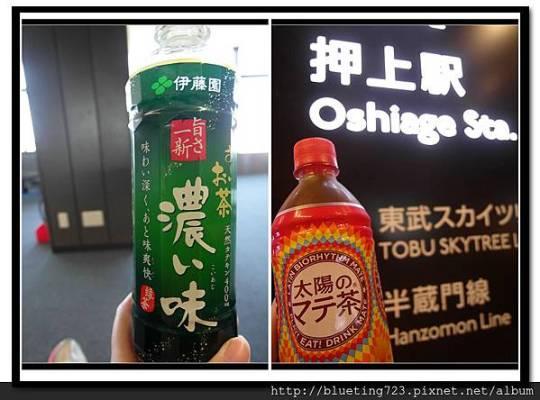 東京便利商店《茶飲》.jpg