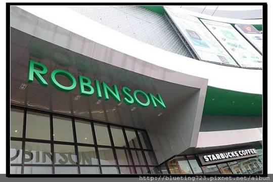 泰國曼谷《ROBINSON》.jpg